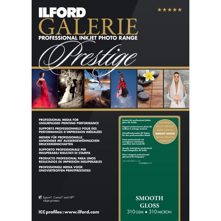 Ilford Galerie Prestige Smooth Gloss 310gsm A4 100 Sheets GPSGP