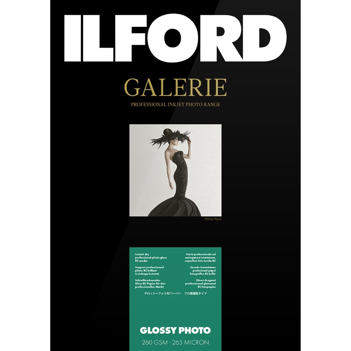 Ilford Galerie Prestige Gloss 260gsm A3+ 25 Sheets  IGPGP11
