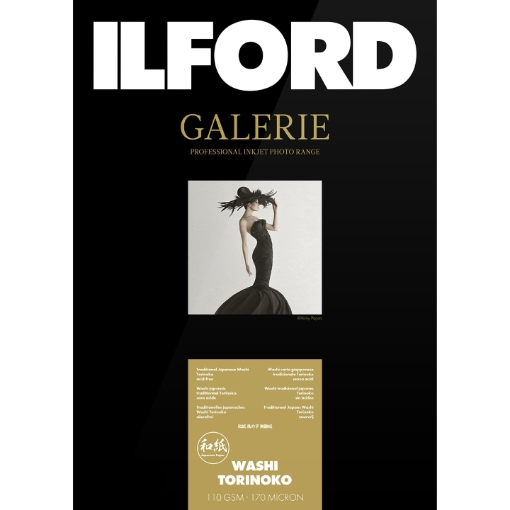 Ilford Galerie Prestige Washi Torinoko 110gsm A2 (42x59.4cm) 25 Sheets GPWT7