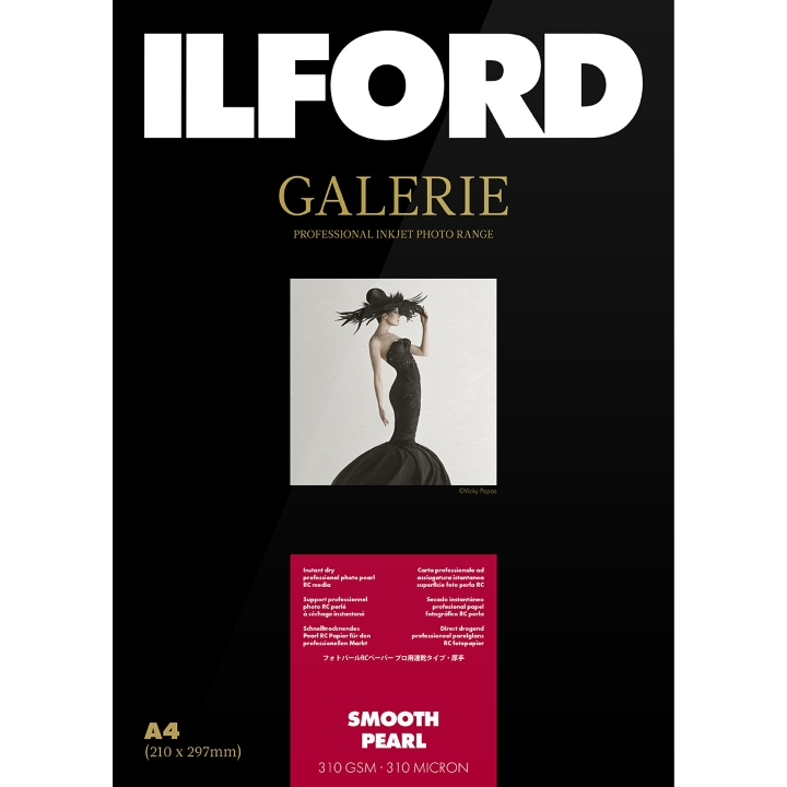 Ilford Galerie Smooth Pearl A4 25+5 Sheets Bonus Pack