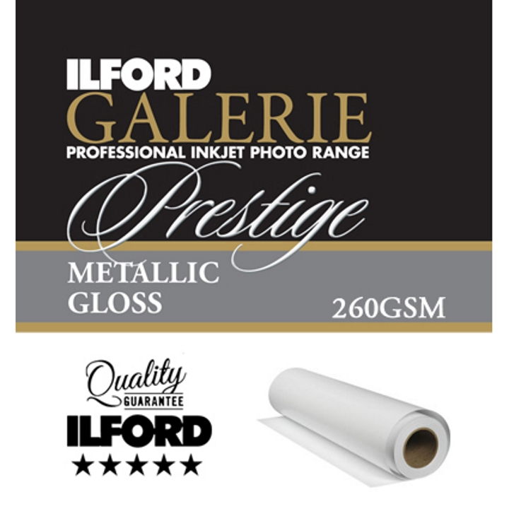 Ilford Galerie Metallic Gloss 260gsm 17