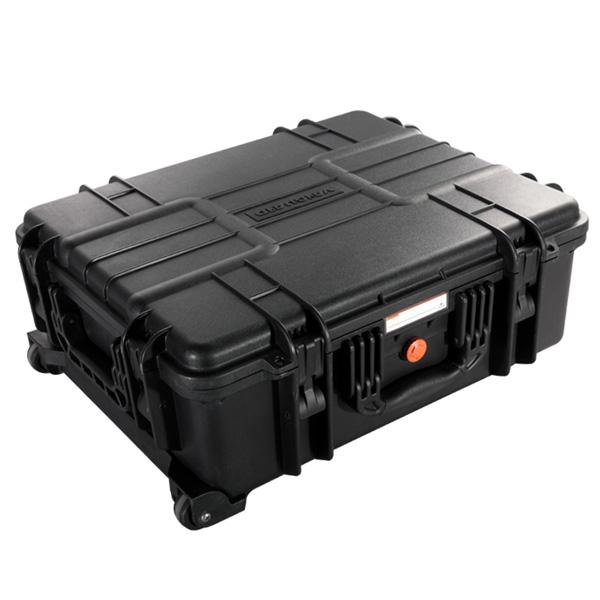 Vanguard Supreme 53F Hard Case with Foam Inlay