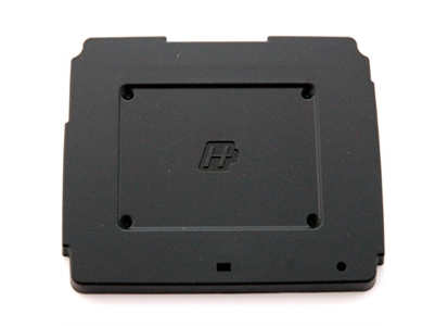 Hasselblad H Body Rear Cover