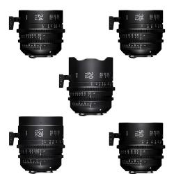 Sigma 5 Cine Lens Kit 20 / 24 / 35 / 50 / 85mm T1.5 PL Mount with Case