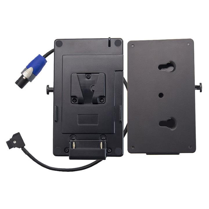 Rayzr 7 V-Mount Battery Plate For all Rayzyr 7 models except 300 Daylight