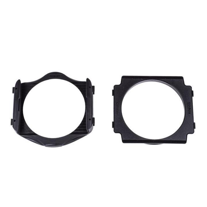 Cokin Coupling Set (Ring 254 + FH)