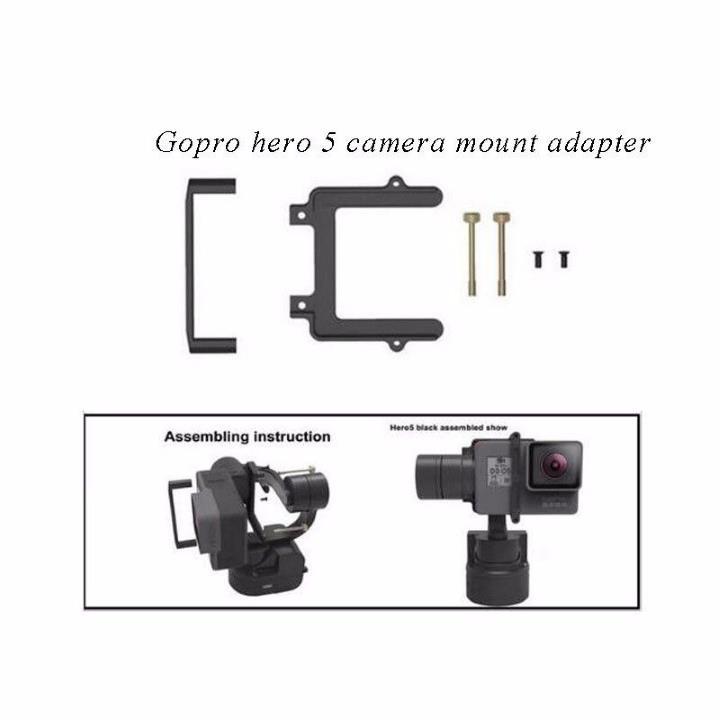 Zhiyun-Tech Crane-M GoPro Bracket
