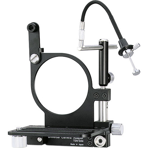 Kowa Universal Camera Adaptor