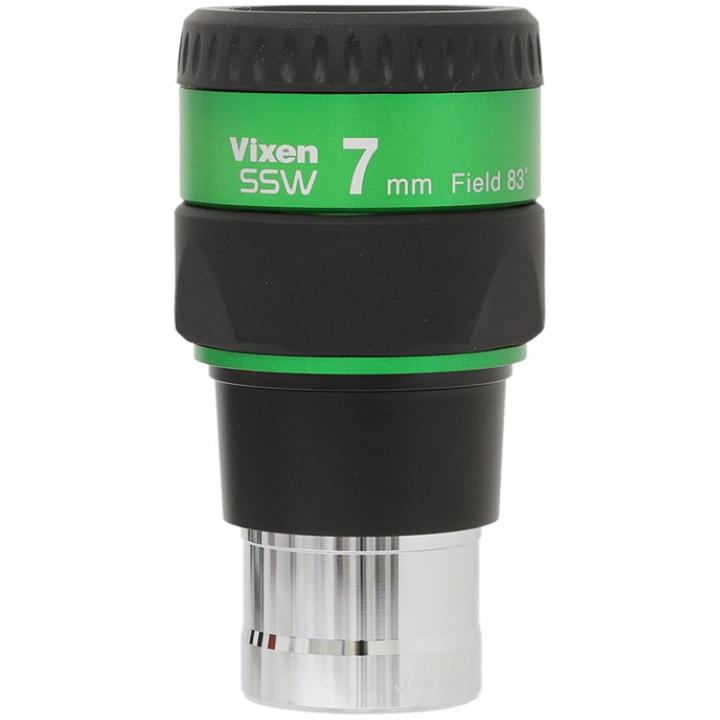 Vixen Eyepiece SSW 7mm (32mm)
