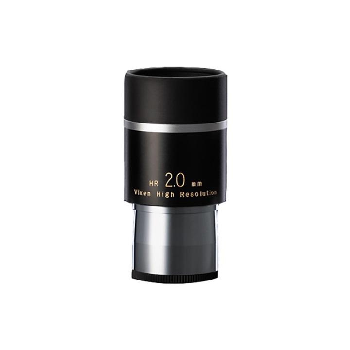 Vixen Eyepiece HR2.0mm (32mm)