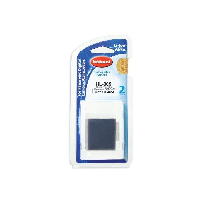 Hahnel CGA-S005 1150mAh 3.7V Battery for Panasonic