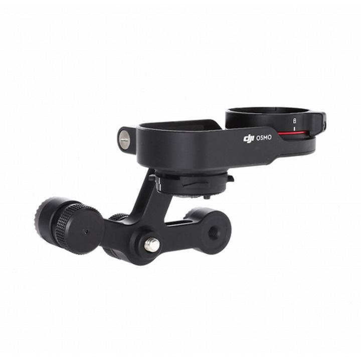 DJI Osmo PT37 - X5 Adaptor