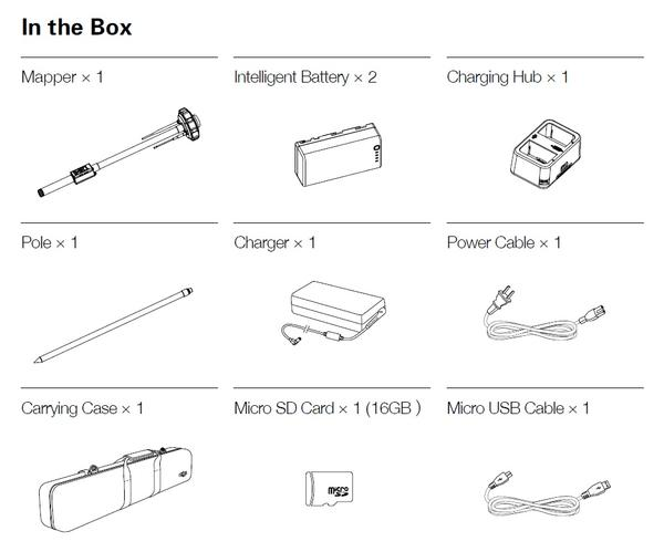 DJIAGRASRTK-HAND.in_the_box.1.jpg