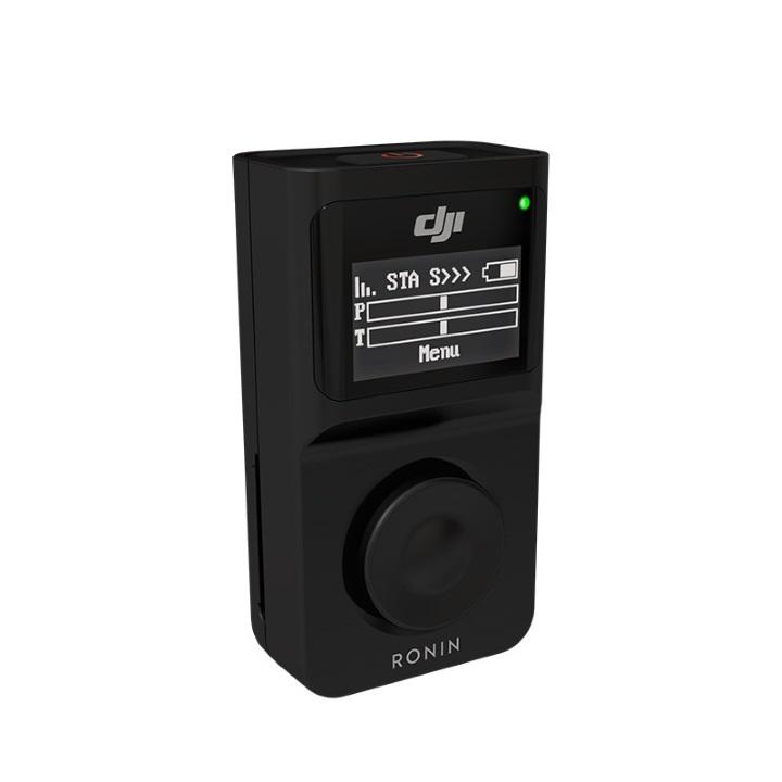 DJI Ronin-M / MX Wireless Thumb Controller
