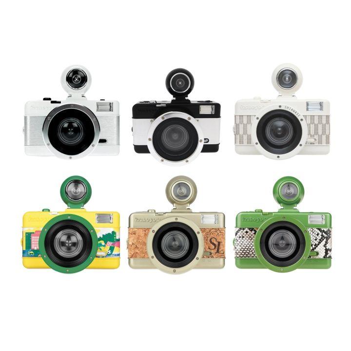 Lomography Fisheye No. 2 35mm Camera
