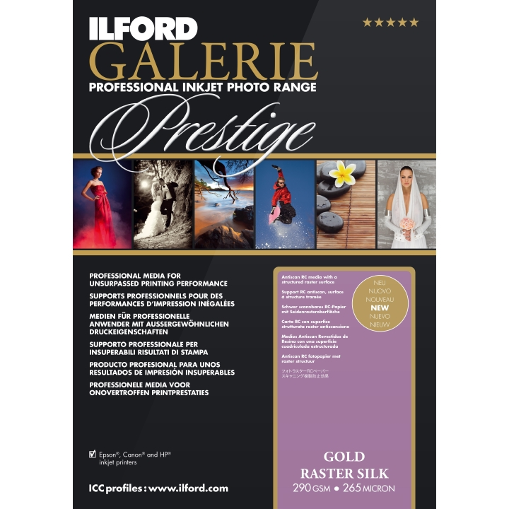 Ilford Galerie Prestige Raster Silk (290gsm) A4 25 Sheets GPRP10