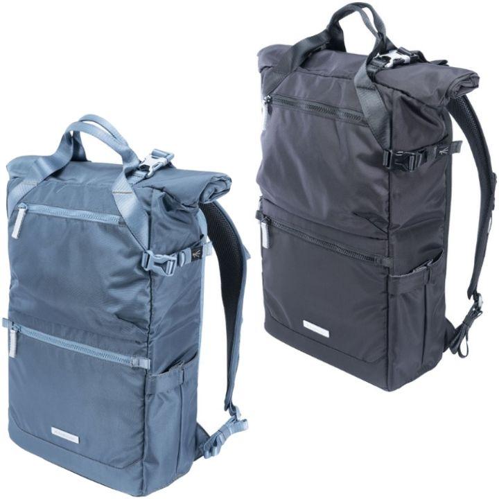 Vanguard VEO Flex 43M Backpack