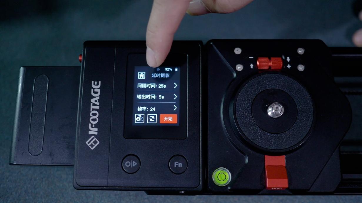 iFootage Shark Slider Nano Responsive Touch Screen